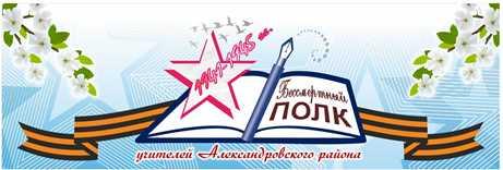 http://alex-roo.my1.ru/novosti/3_20/bannery.jpg